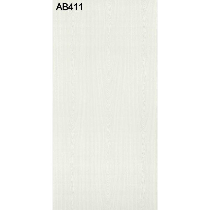 AB411C アルプスメラミン 1.2mm 3尺×6尺