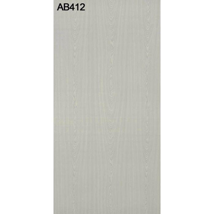 AB412C アルプスメラミン 1.2mm 3尺×6尺