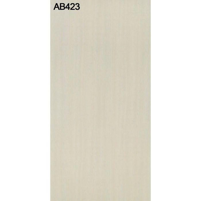 AB423NCE アルプスメラミン 1.2mm 4尺×8尺