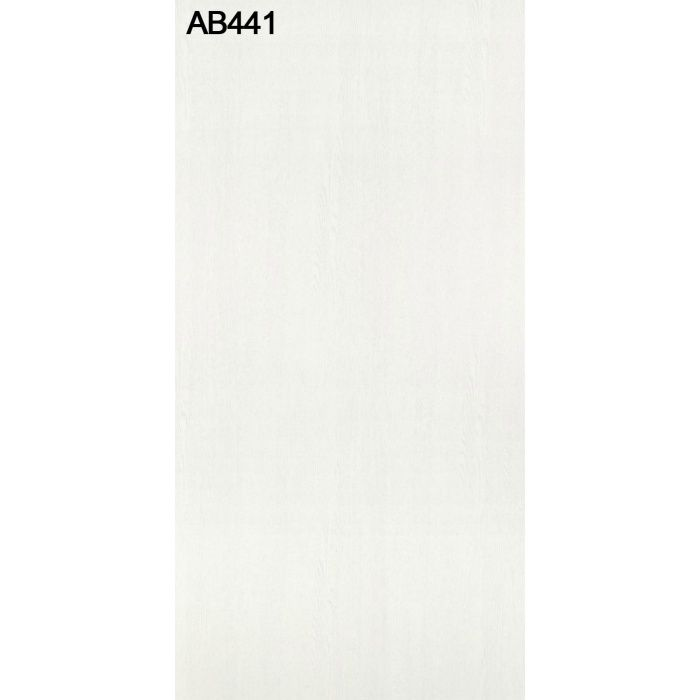 AB441NCE アルプスメラミン 1.2mm 3尺×6尺