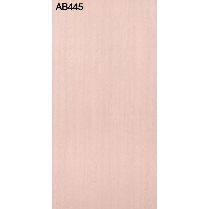 AB445NCE アルプスメラミン 1.2mm 4尺×8尺
