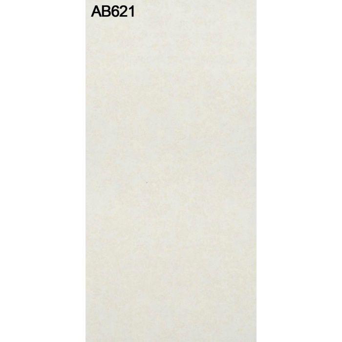 AB621YCM-M アルプスメラミン 1.2mm 4尺×8尺