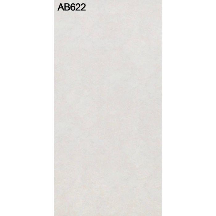 AB622YCM-M アルプスメラミン 1.2mm 4尺×8尺
