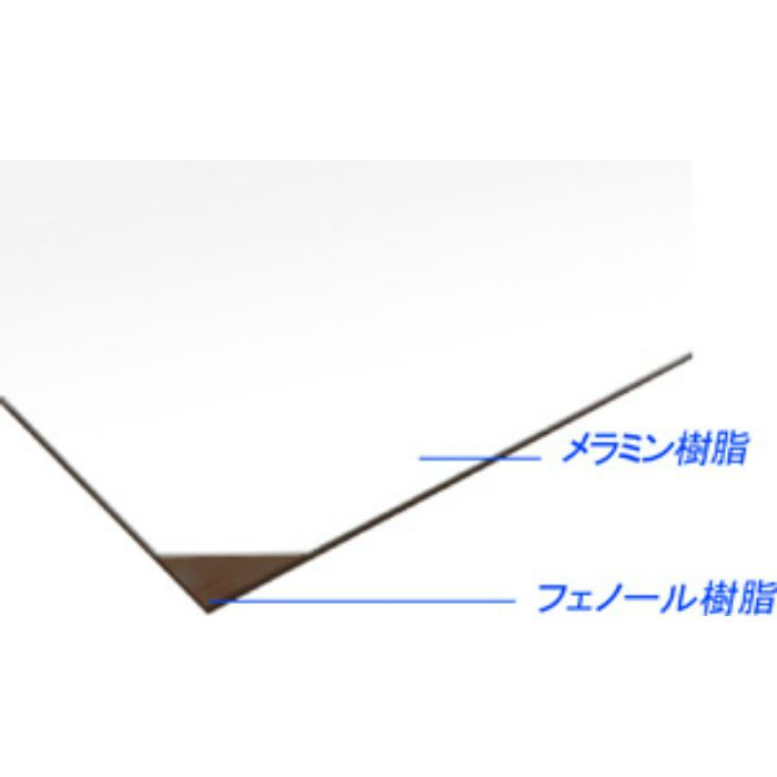 AB631YCM-M アルプスメラミン 1.2mm 3尺×6尺