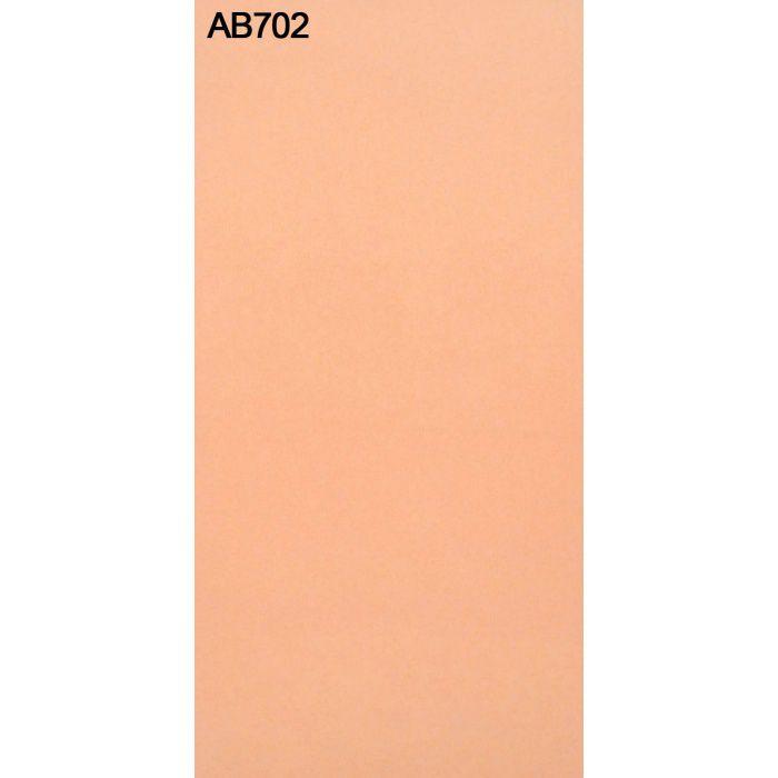 AB702NCM-M アルプスメラミン 1.2mm 3尺×6尺