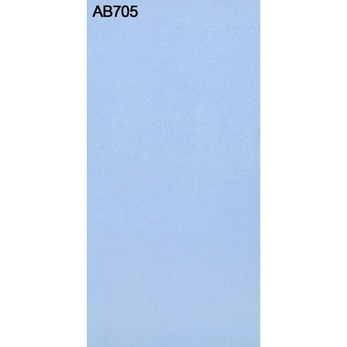 AB705NCM-M アルプスメラミン 1.2mm 4尺×8尺