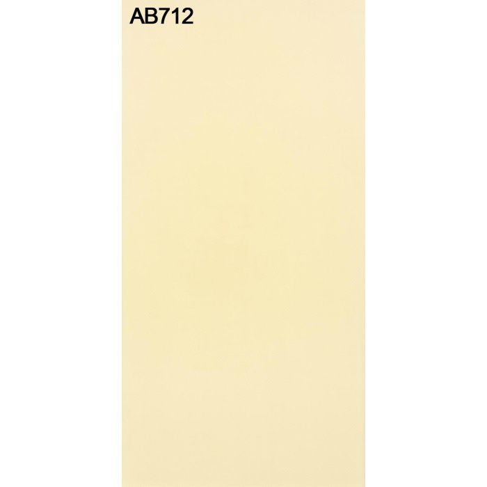 AB712NCS アルプスメラミン 1.2mm 4尺×8尺