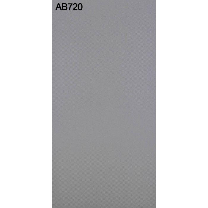 AB720CS アルプスメラミン 1.2mm 4尺×8尺