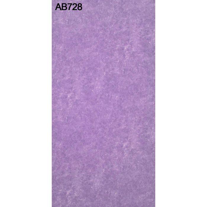 AB728CM-M アルプスメラミン 1.2mm 3尺×6尺