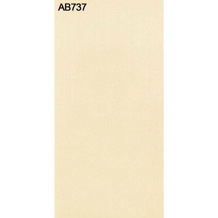 AB737NC アルプスメラミン 1.2mm 4尺×8尺
