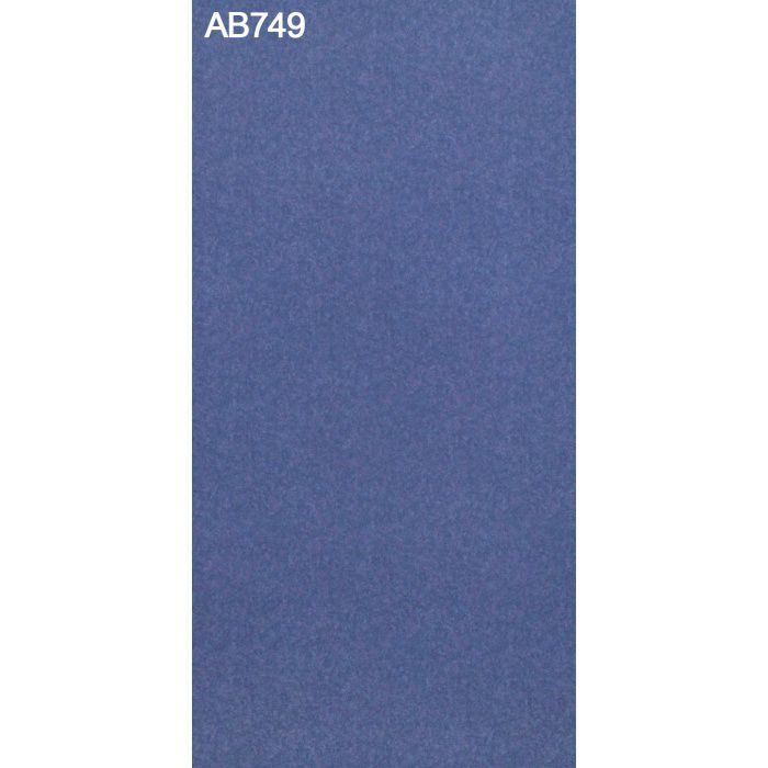 AB749CM-M アルプスメラミン 1.2mm 3尺×6尺