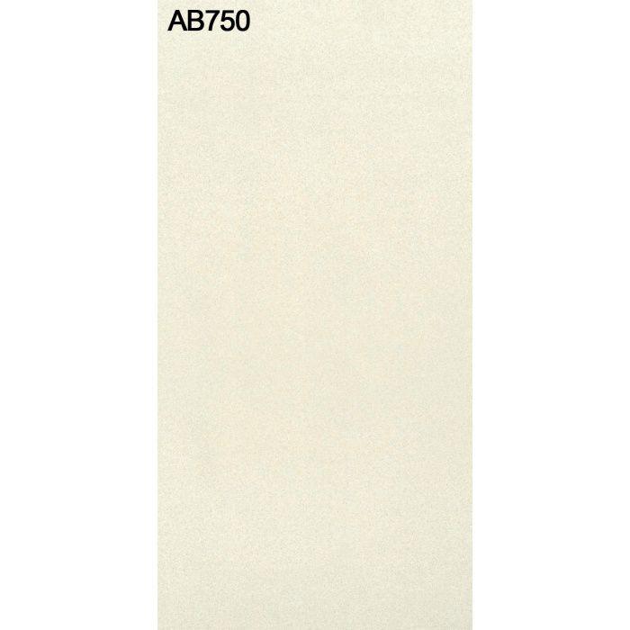 AB750NC アルプスメラミン 1.2mm 4尺×8尺