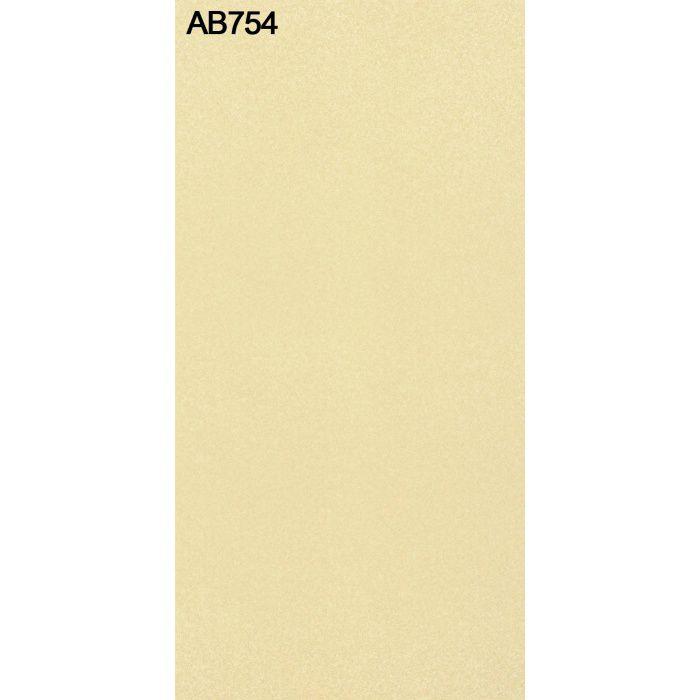 AB754NC アルプスメラミン 1.2mm 4尺×8尺