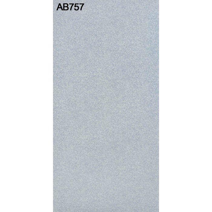 AB757NC アルプスメラミン 1.2mm 4尺×8尺