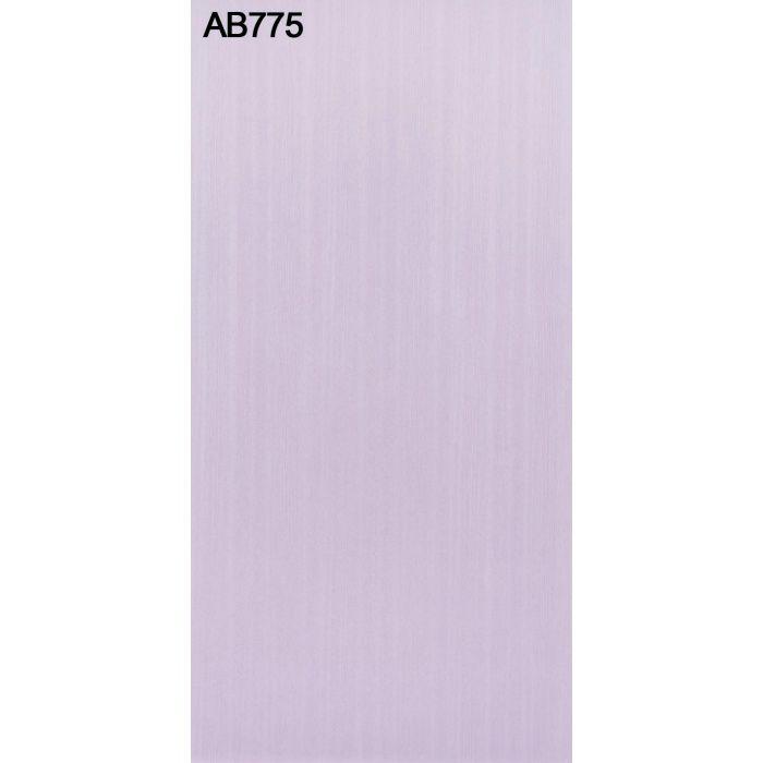 AB775NC アルプスメラミン 1.2mm 4尺×8尺