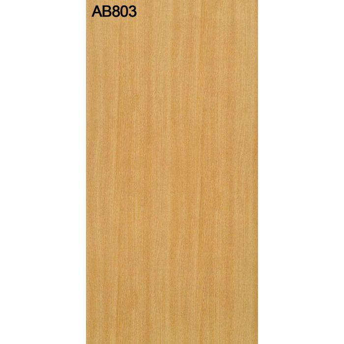 AB803C アルプスメラミン 1.2mm 4尺×8尺