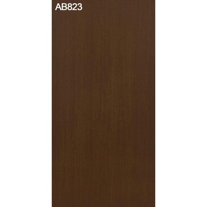 AB823C アルプスメラミン 1.2mm 4尺×8尺