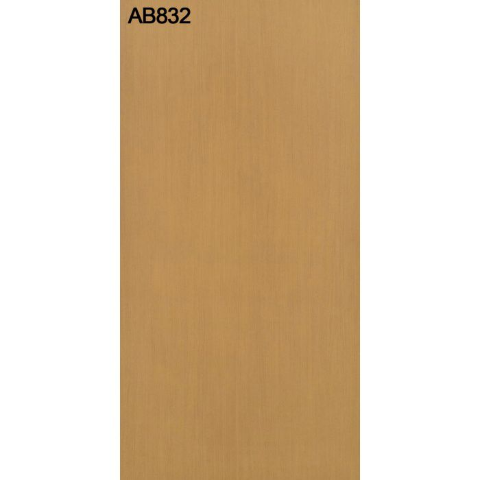 AB832C アルプスメラミン 1.2mm 3尺×6尺