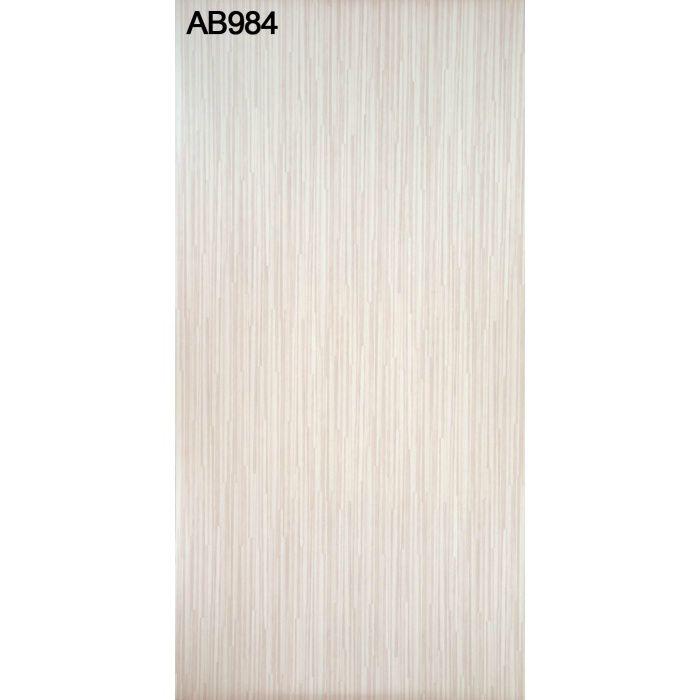 AB984NC アルプスメラミン 1.2mm 4尺×8尺