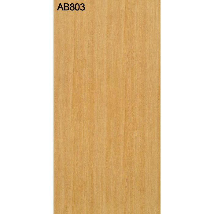 AB803SS アルプスSS プリント化粧板 2.5mm 3尺×6尺