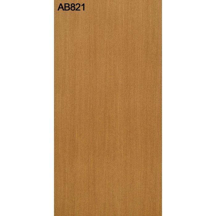 AB821SS アルプスSS プリント化粧板 2.5mm 3尺×7尺