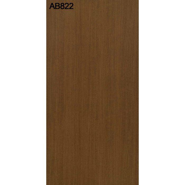 AB822SS アルプスSS プリント化粧板 2.5mm 3尺×6尺