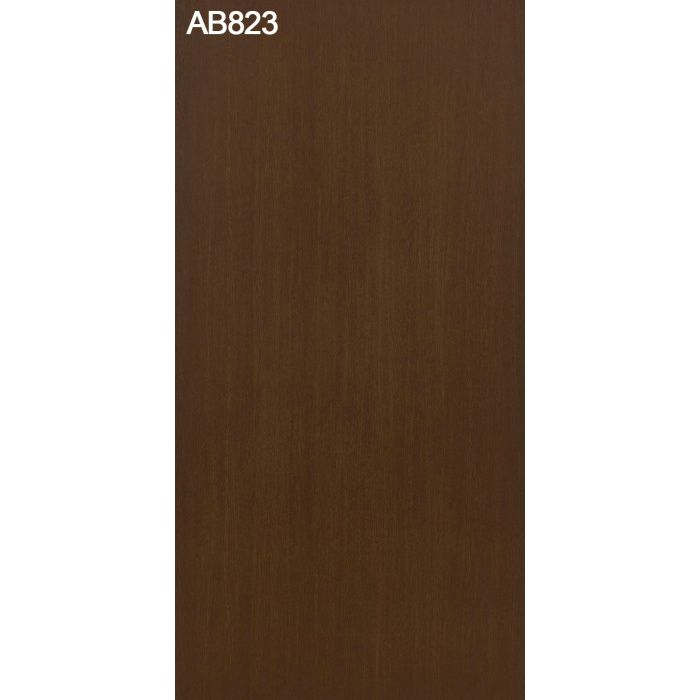 AB823SS アルプスSS プリント化粧板 2.5mm 3尺×7尺