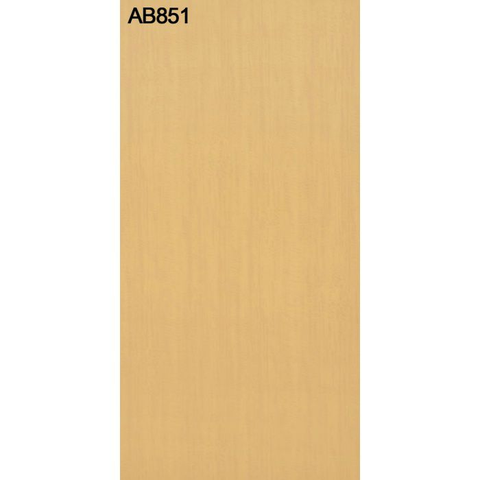 AB851SS アルプスSS プリント化粧板 2.5mm 3尺×7尺