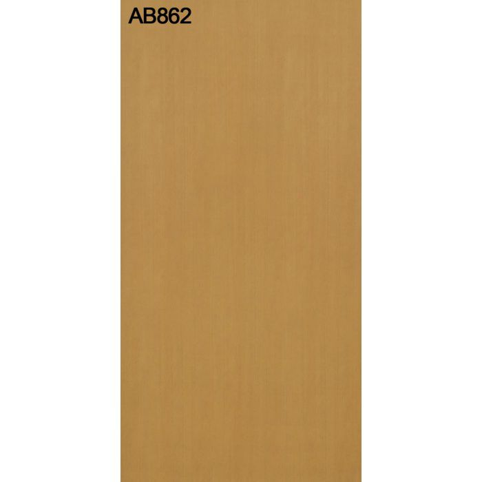 AB862SS アルプスSS プリント化粧板 2.5mm 3尺×6尺
