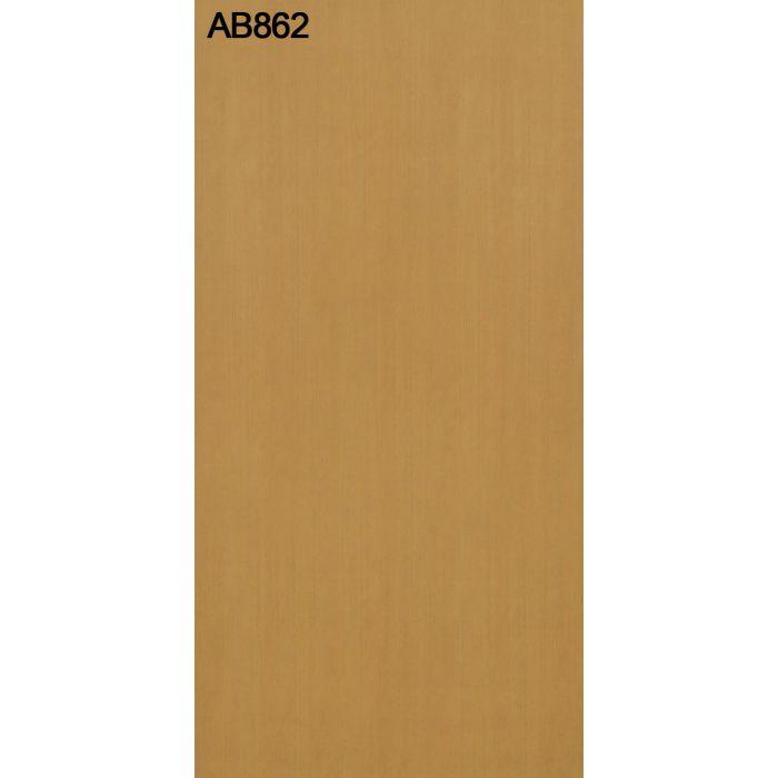AB862SS アルプスSS プリント化粧板 2.5mm 3尺×7尺