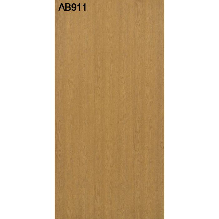 AB911SS アルプスSS プリント化粧板 2.5mm 3尺×6尺