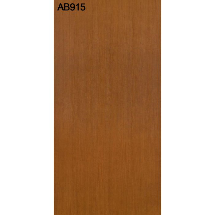 AB915SS アルプスSS プリント化粧板 2.5mm 3尺×7尺