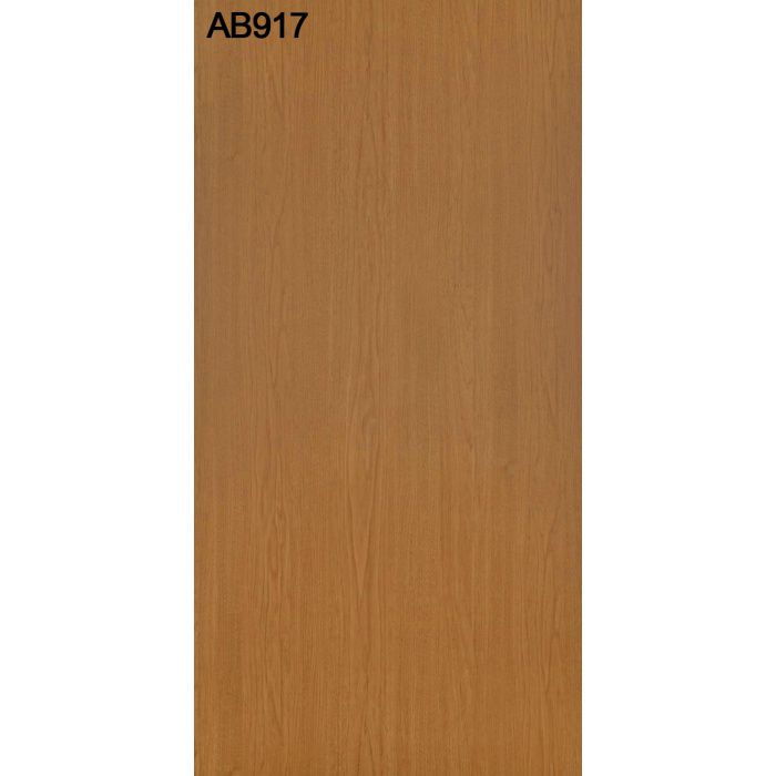 AB917SS アルプスSS プリント化粧板 2.5mm 3尺×6尺