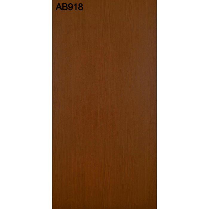 AB918SS アルプスSS プリント化粧板 2.5mm 3尺×7尺
