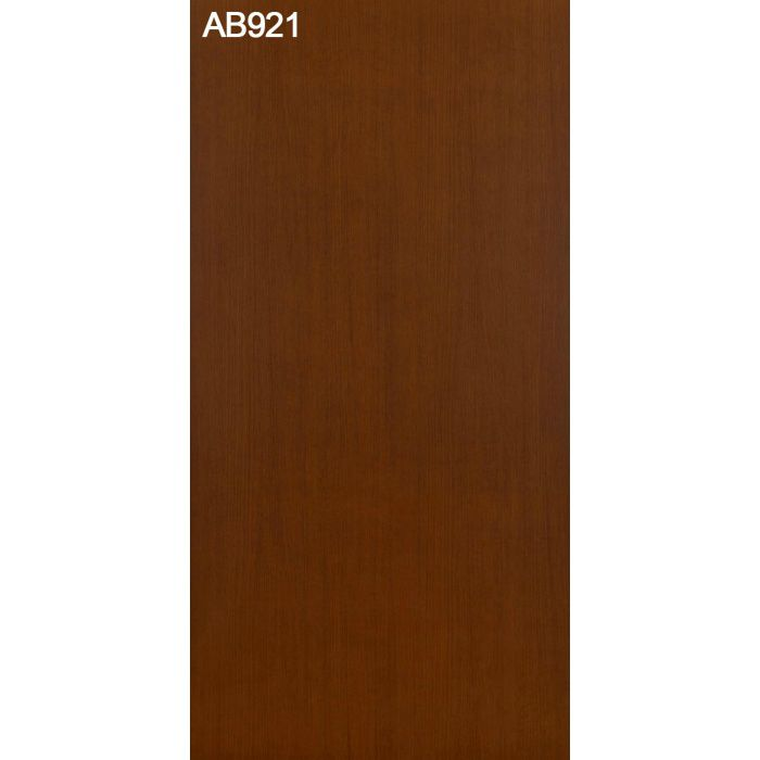 AB921SS アルプスSS プリント化粧板 2.5mm 3尺×6尺