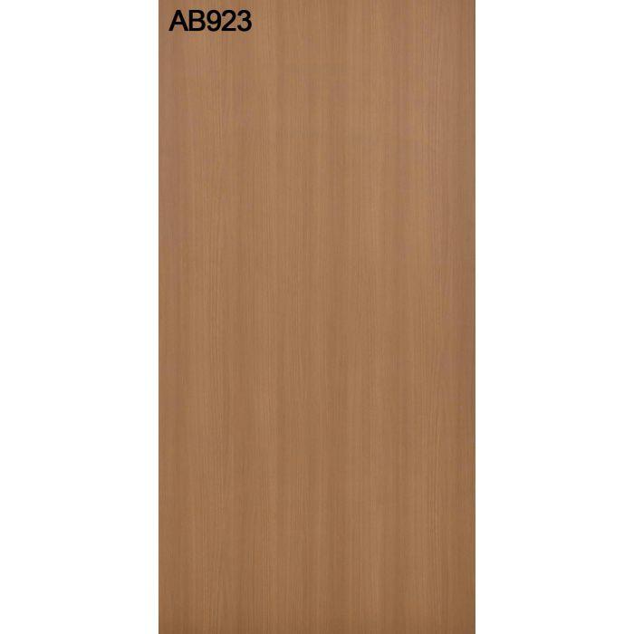 AB923SS アルプスSS プリント化粧板 2.5mm 3尺×7尺