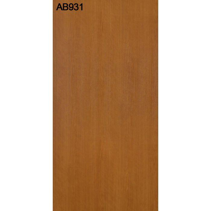 AB931SS アルプスSS プリント化粧板 2.5mm 3尺×8尺
