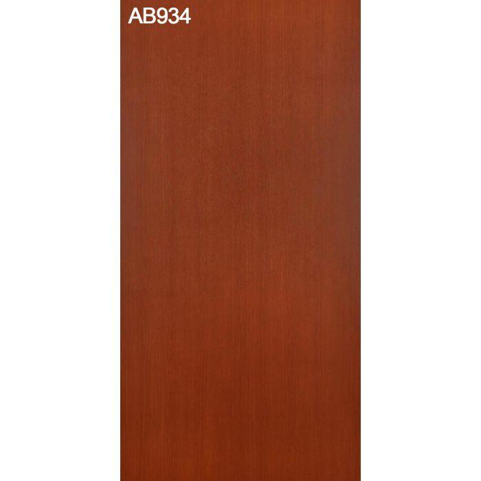 AB934SS アルプスSS プリント化粧板 2.5mm 3尺×8尺