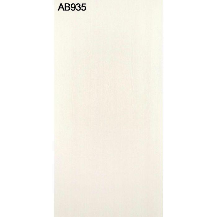 AB935SS アルプスSS プリント化粧板 2.5mm 3尺×6尺
