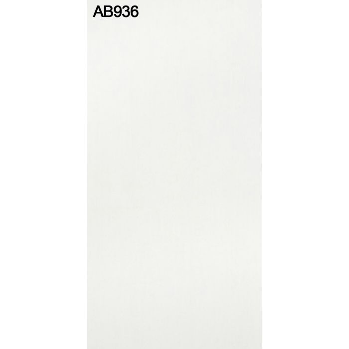 AB936SS アルプスSS プリント化粧板 2.5mm 3尺×8尺