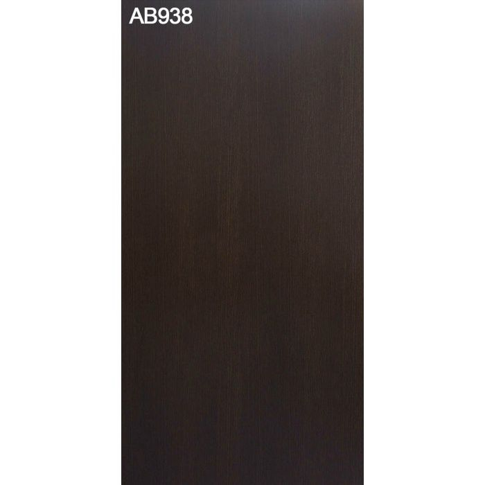 AB938SS アルプスSS プリント化粧板 2.5mm 3尺×7尺