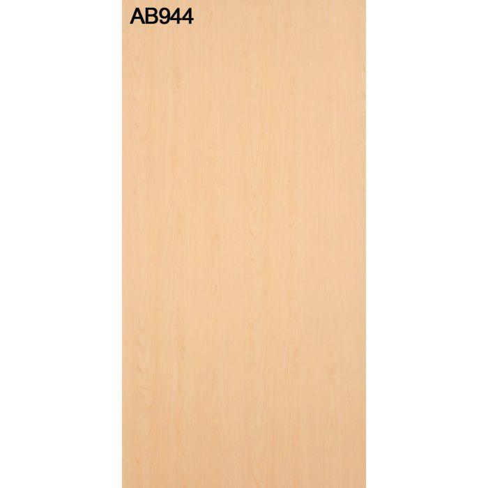 AB944SS アルプスSS プリント化粧板 2.5mm 3尺×8尺