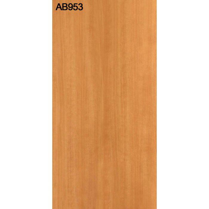 AB953SSJ アルプスSS プリント化粧板 2.5mm 3尺×8尺