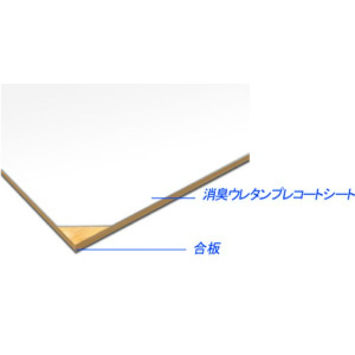 AB583SK アルプスSK プリント化粧板 2.5mm 3尺×6尺