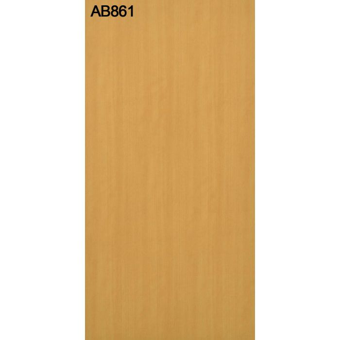 AB861AE アレコ オレフィン化粧板 2.5mm 3尺×7尺