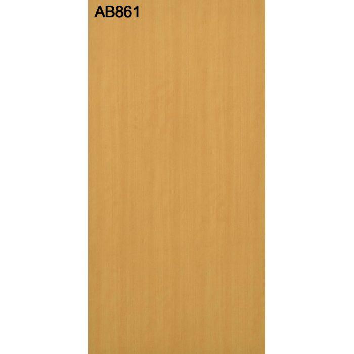 AB861AE アレコ オレフィン化粧板 2.5mm 4尺×8尺