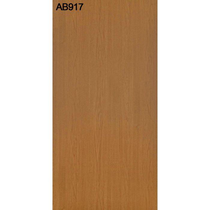 AB917AE アレコ オレフィン化粧板 2.5mm 4尺×7尺