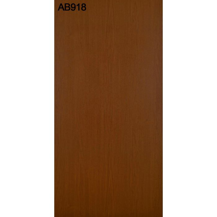 AB918AE アレコ オレフィン化粧板 2.5mm 3尺×8尺