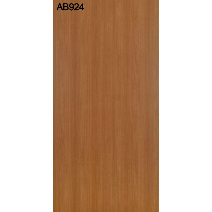 AB924AE アレコ オレフィン化粧板 2.5mm 3尺×8尺