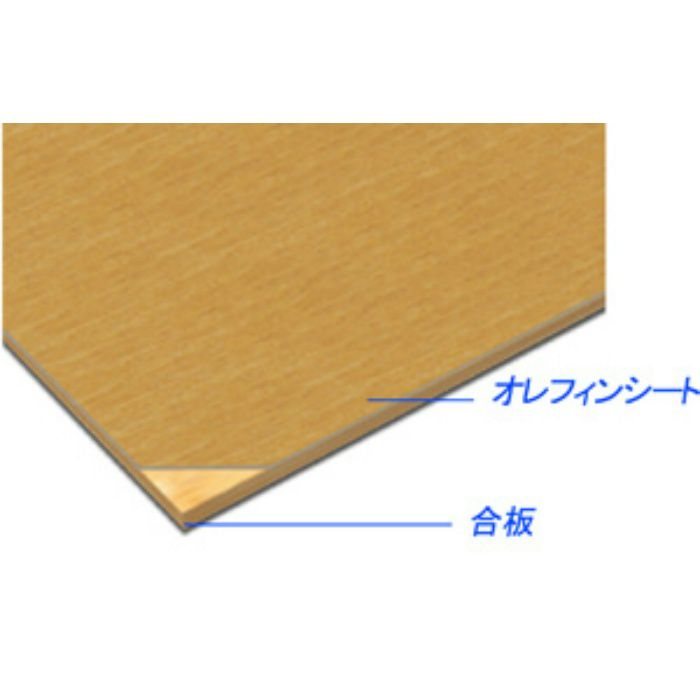 AB927AE アレコ オレフィン化粧板 2.5mm 4尺×8尺